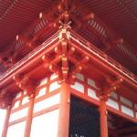 Kyoto JIN 06