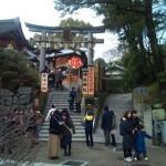 Kyoto JIN 07