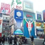 Shinsaibashi JIN 03