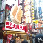 Shinsaibashi JIN 05