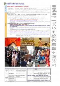 iSeifu JIN Summer Course 2013 02