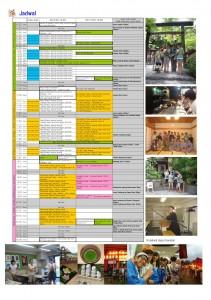 iSeifu JIN Summer Course 2013 03