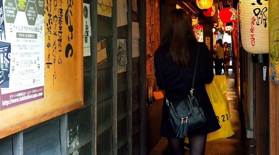Kerja Part Time di Jepang