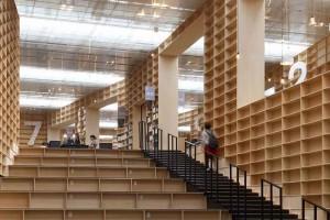 Mencari Informasi Kuliah di Jepang