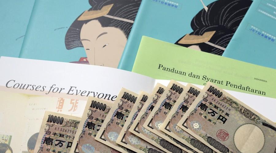 Kuliah di Jepang Biaya Sendiri