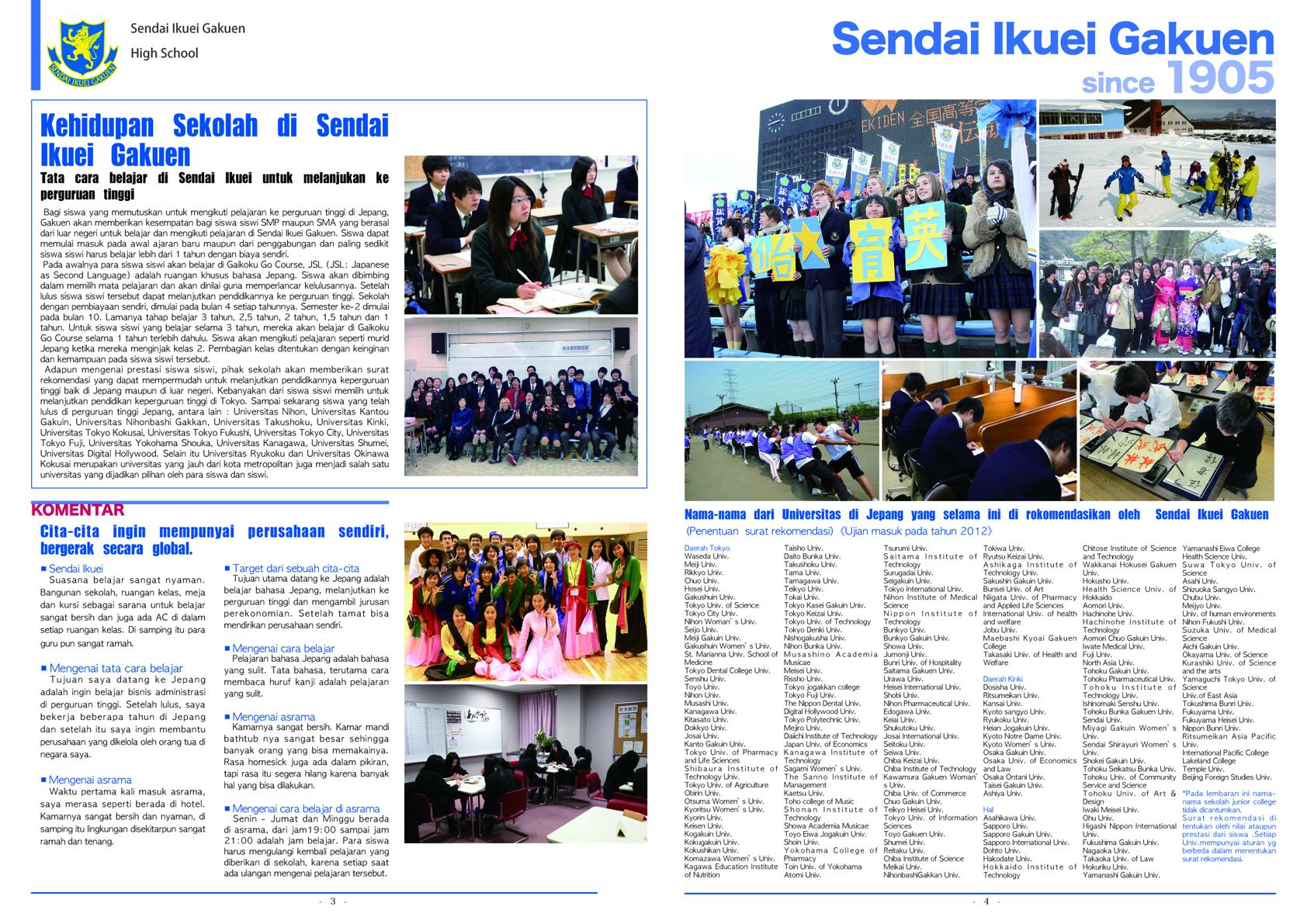 Sendai Ikuei Gakuen Senior High School Japan - Boading School3