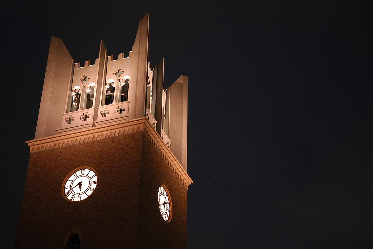 Universitas Waseda Perguruan Tinggi Swasta Favorit di Jepang