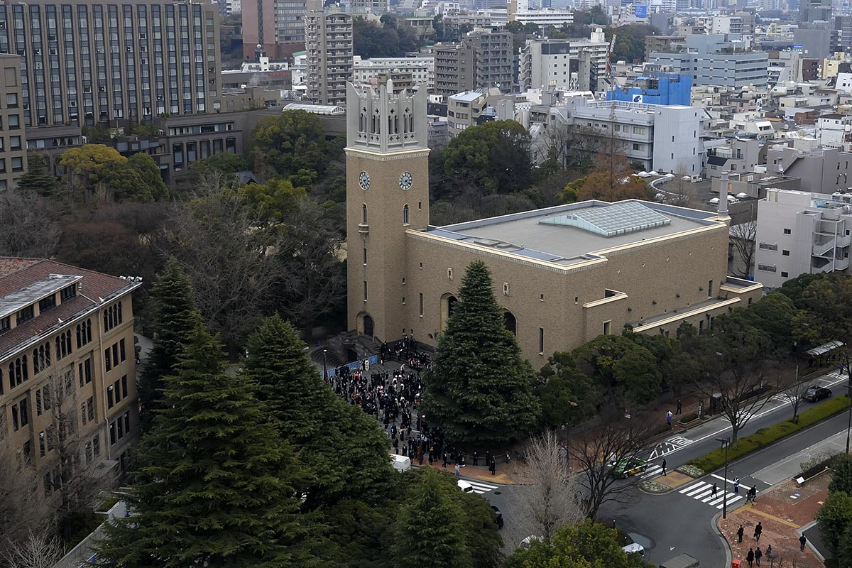Waseda University Icon - Okuma Auditorium