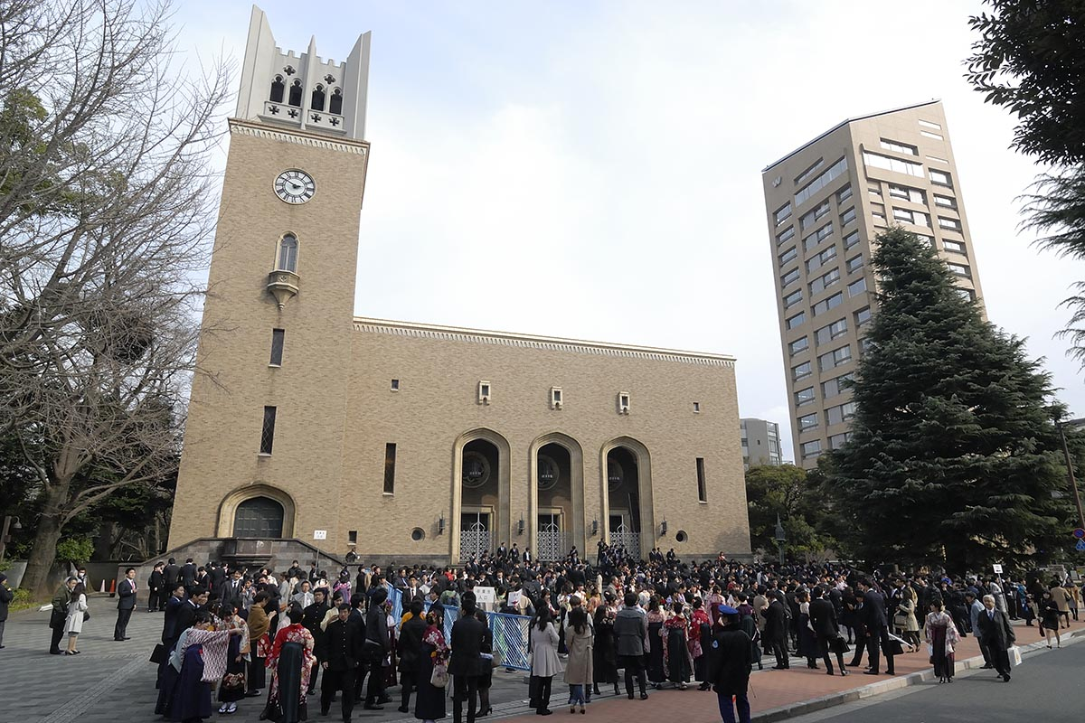 Ikon Universitas Waseda - Auditorium Okuma