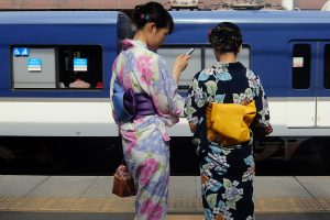 Cara untuk Sekolah di Jepang