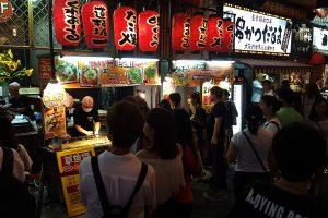 Kerja Paruh Waktu di Jepang - Japan Indonesia Network