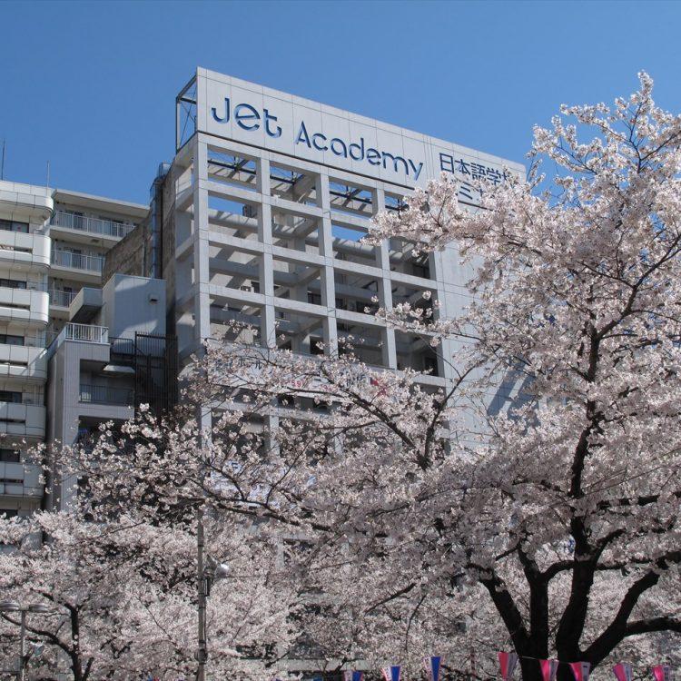 Seminar JET Academy - April 2021
