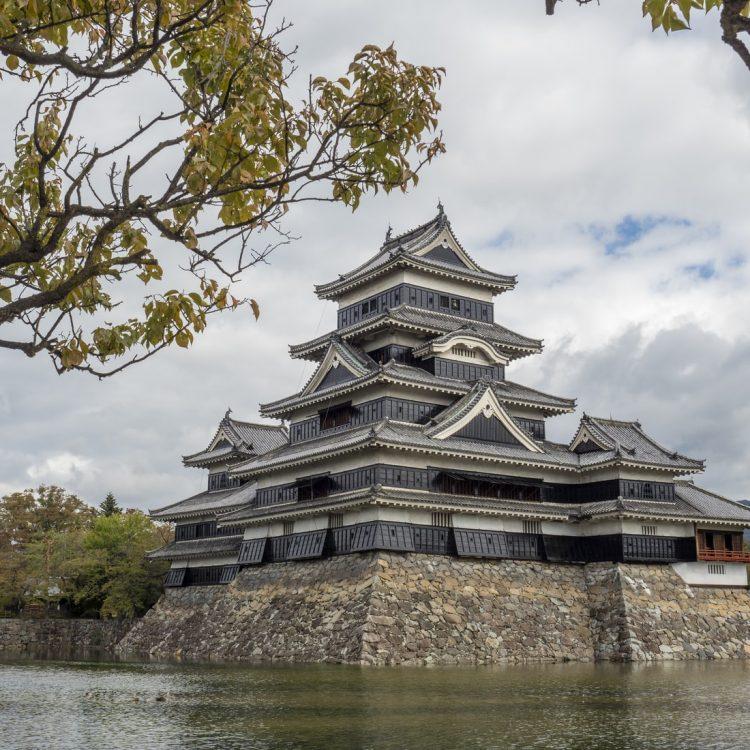 Seminar Studi di Jepang - September 2021
